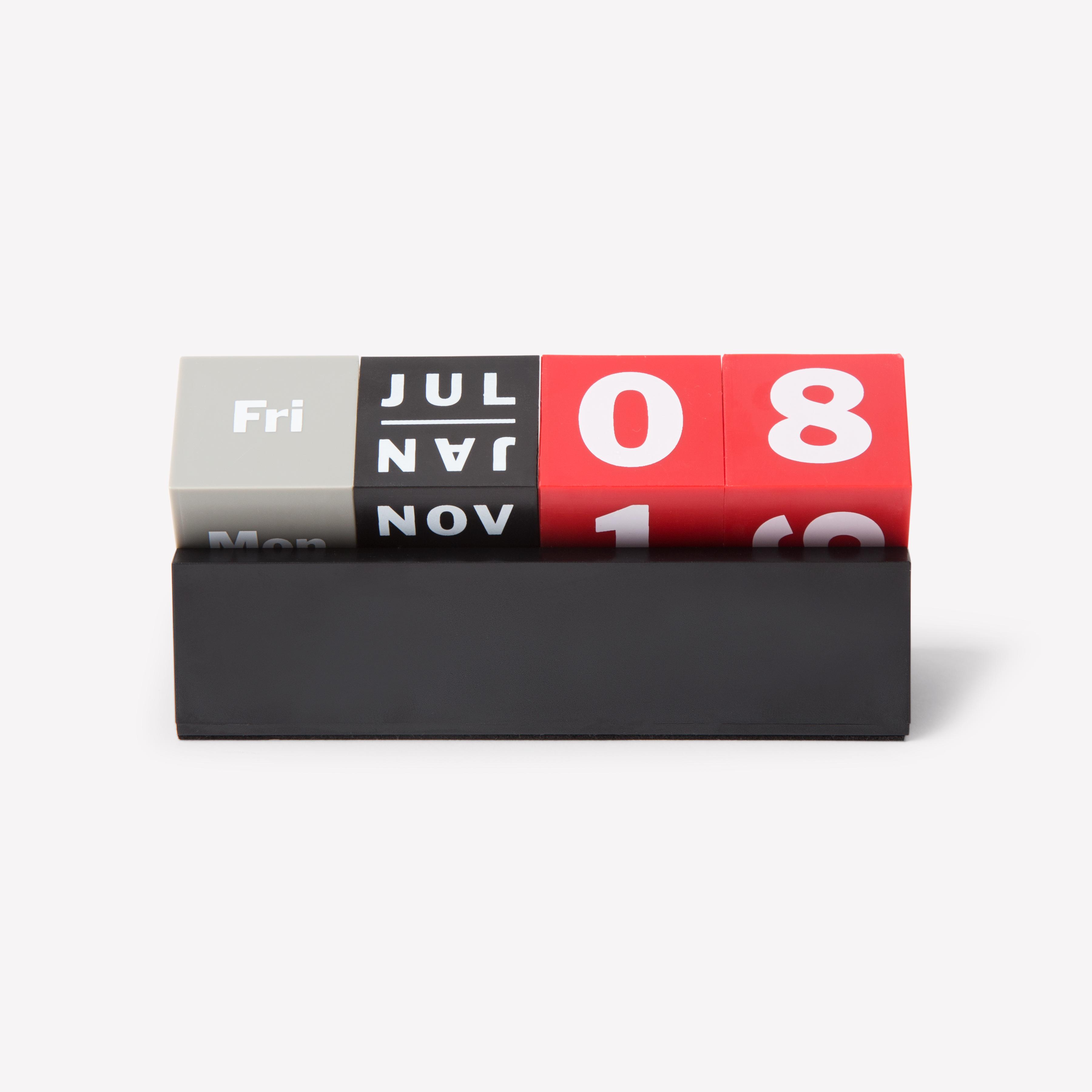 The Museum of Modern Art Block Daily Calendar | Bespoke Post